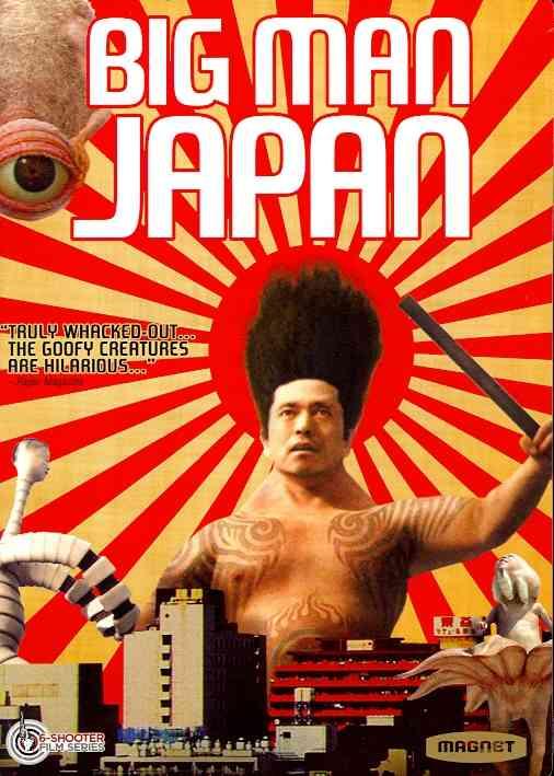 BIG MAN JAPAN BY TAKEUCHI,RIKI (DVD)